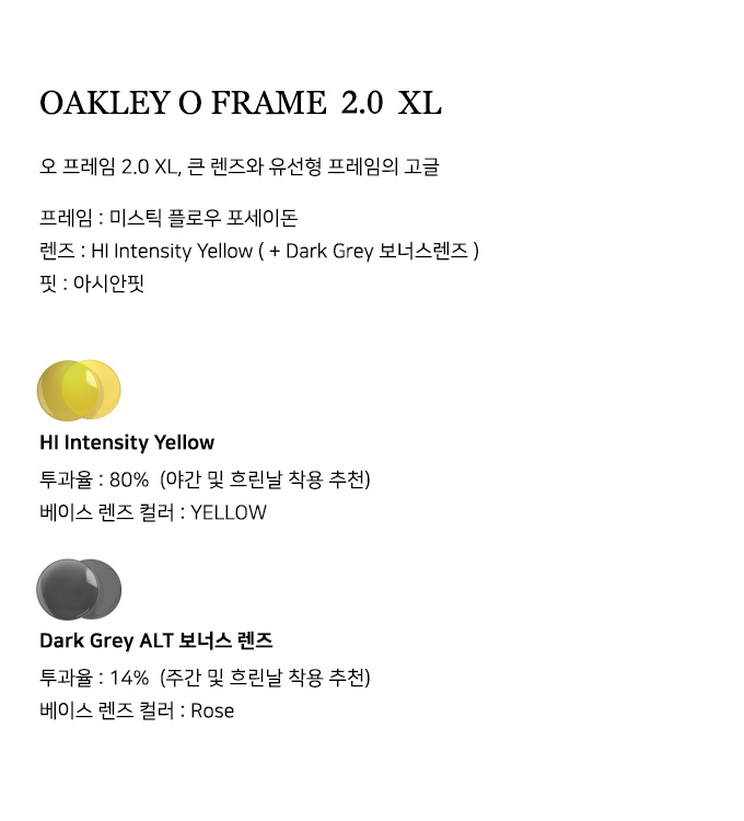 190225_oakley_01d.jpg